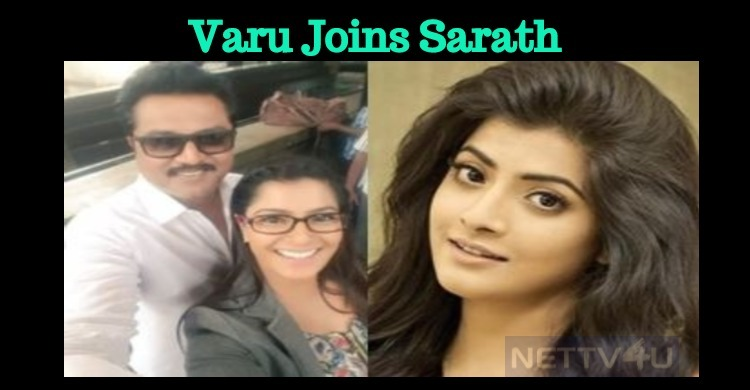 Varalaxmi Joins Her Dad In Pamban!