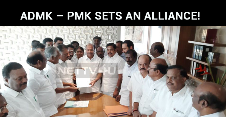 ADMK – PMK Sets An Alliance!