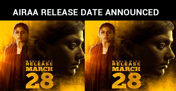 Airaa All Set To Hit The Screens On March 28!