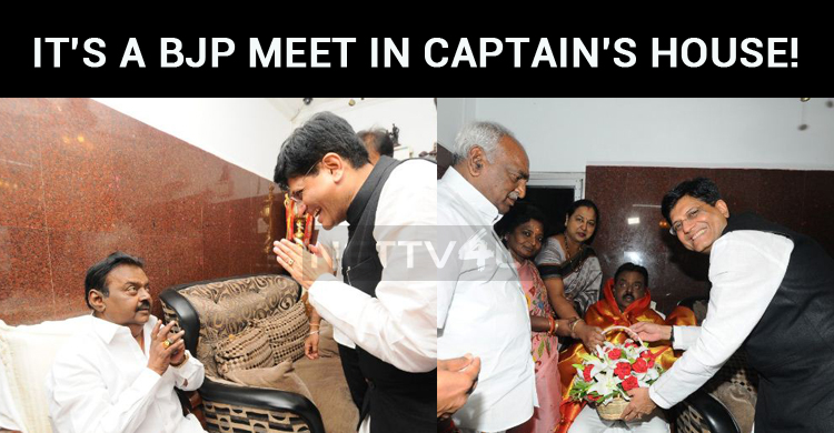 It's A BJP Meet In Captain's House!