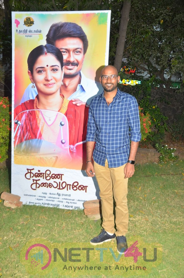 Kanne Kalaimaane Movie Pre Release Event Iamges Tamil Gallery