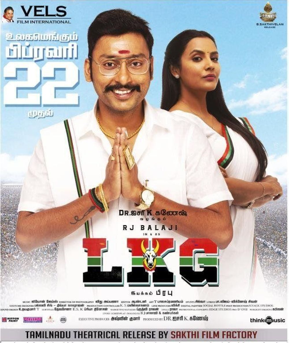 LKG Movie Review Tamil Movie Review
