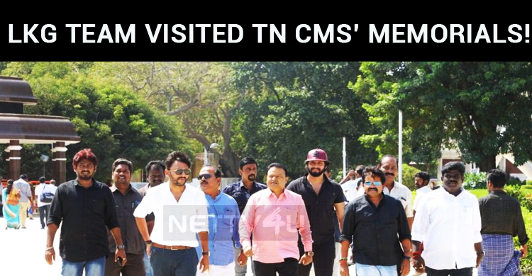 RJ Balaji's LKG Team Visited Memorials Of 5 TN CMs!