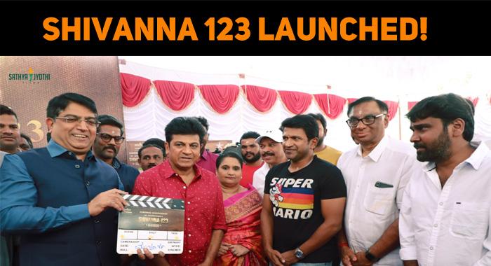 Shivanna 123 Launched!