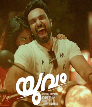 Yuvam Movie Review