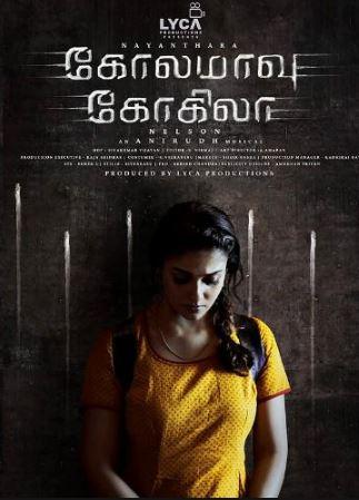 Kolamavu Kokila Movie Review Tamil Movie Review