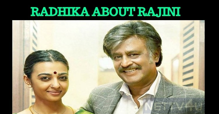 Radhika Apte's Video Cleared The Doubts: It Is Not Tamil Star But … Rajini Is A …