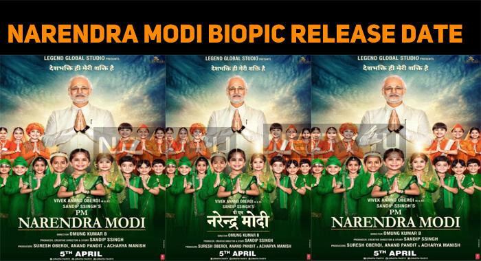 Narendra Modi Biopic Release Date Announced!