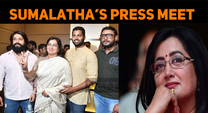 Sumalatha's Press Meet! Speaks About The Upcoming Election!