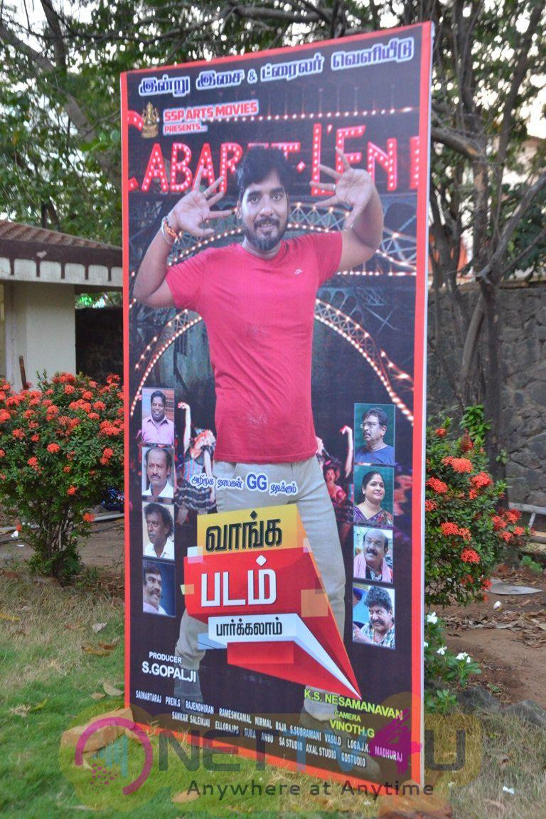 Vaanga Padam Paarkalaam Movie Audio Launch Images Tamil Gallery