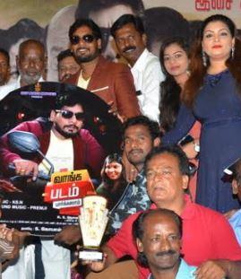 Vaanga Padam Paarkalaam Movie Review Tamil Movie Review