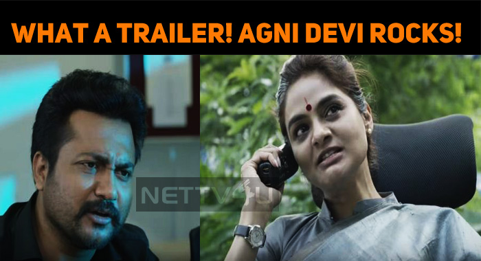 What A Trailer!!! Agni Devi Creates Huge Expect..