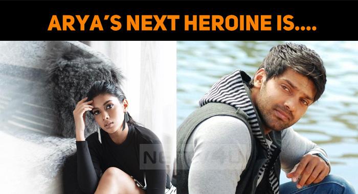 Arya's Next Heroine Is….