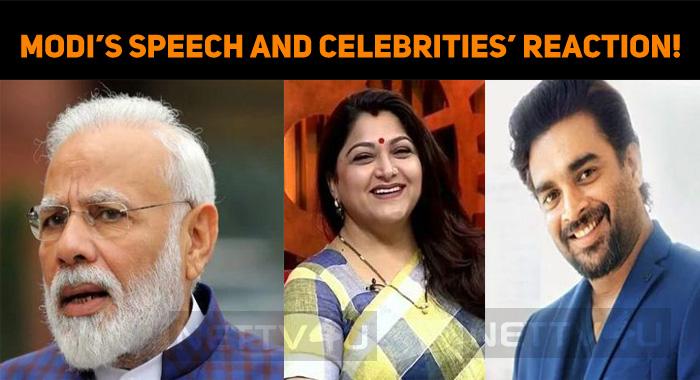 Modi's Speech And Celebrities' Reaction!