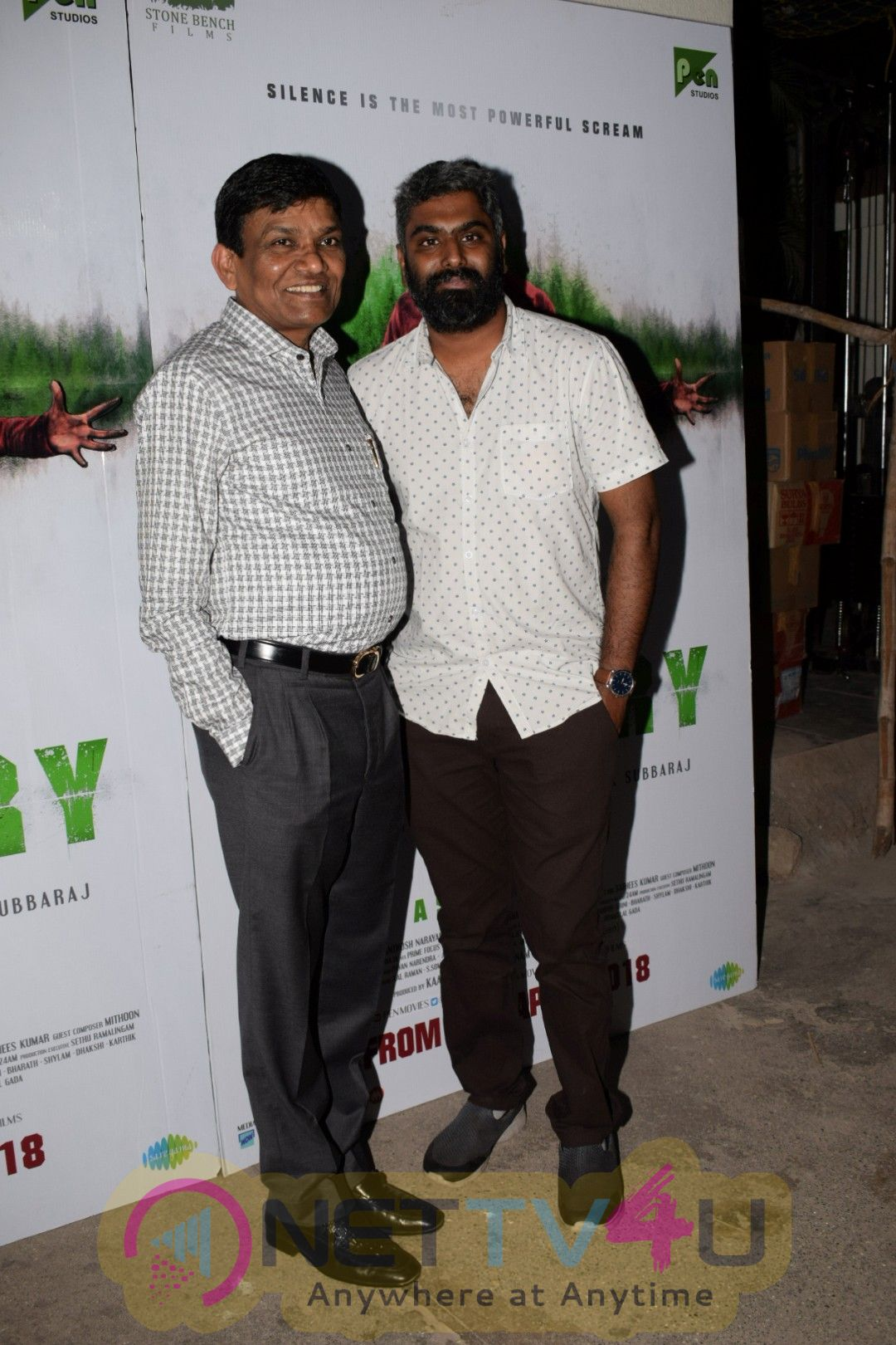 Mercury Movie Special Screening Hindi Gallery