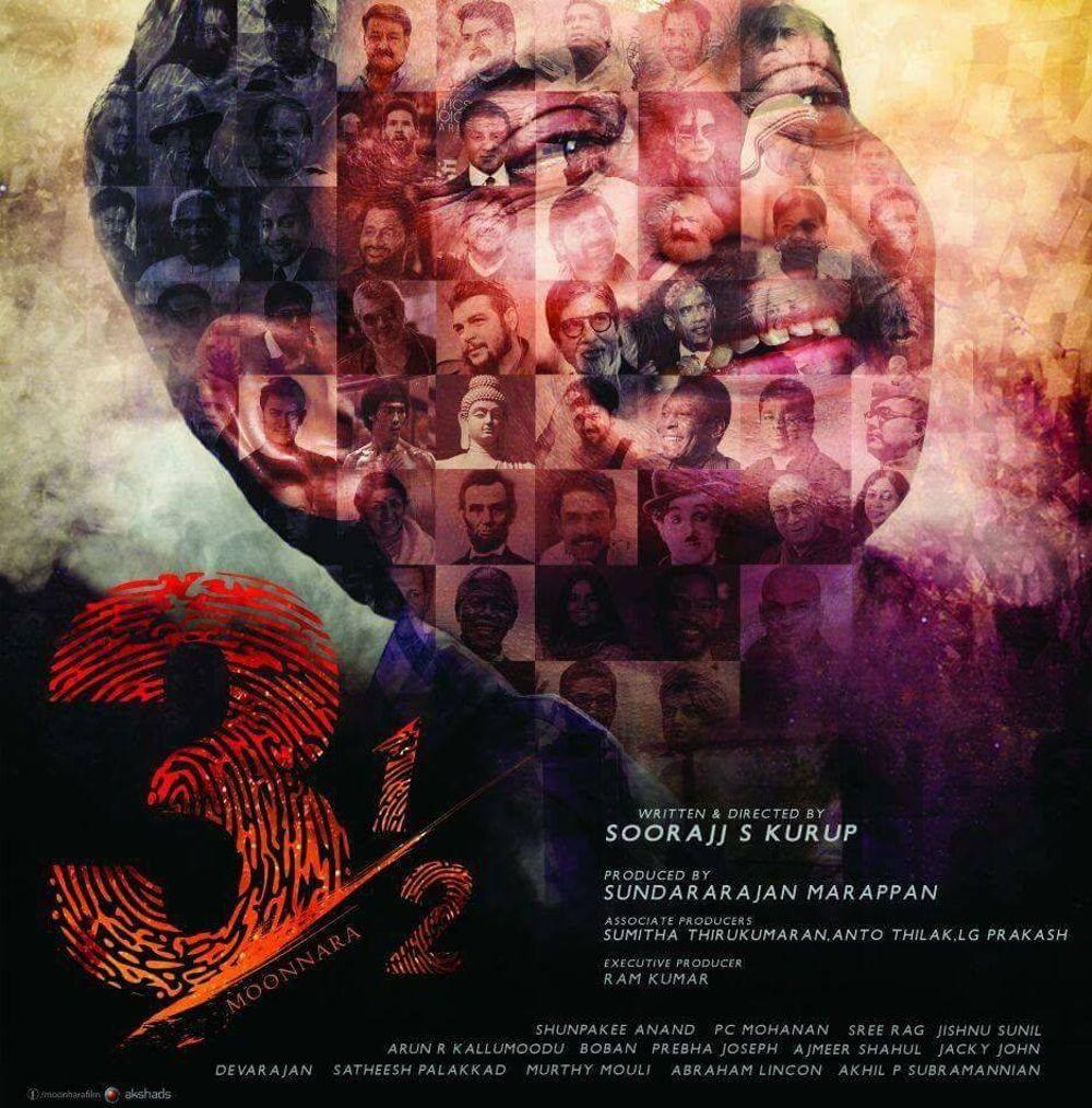 Moonnara Movie Review Malayalam Movie Review