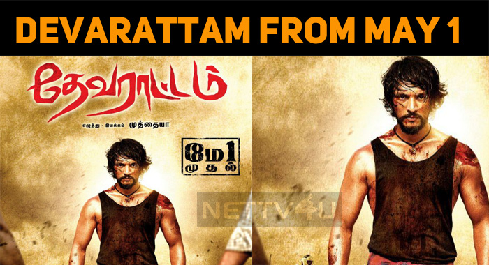 Devarattam To Hit The Screens On Thala Birthday!