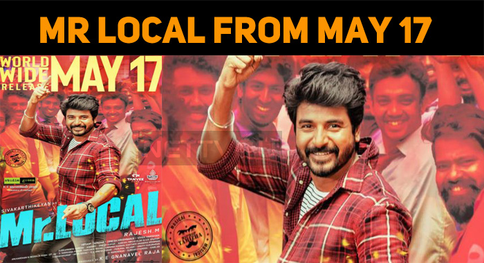 Mr Local Gets A Release Date!