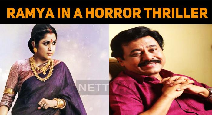 Ramya Krishnan In A Horror Comedy Thriller!