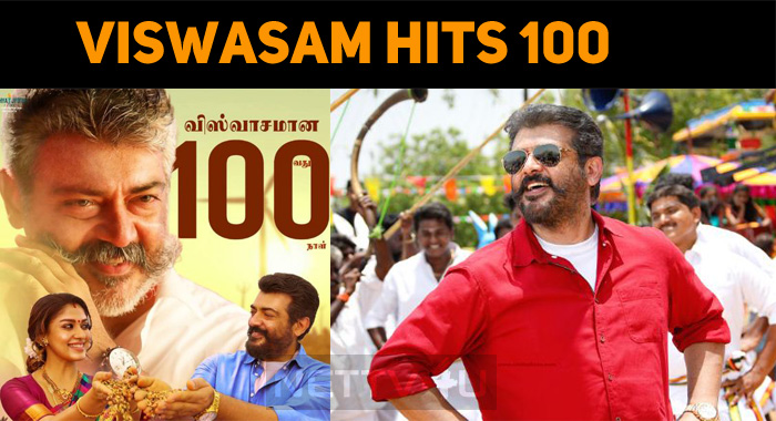 Viswasam Celebrates The 100th Day!
