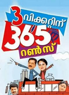 3 Vikkattinu 365 Runs Movie Review Malayalam Movie Review