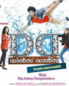 Dance Dance Movie Review Malayalam Movie Review