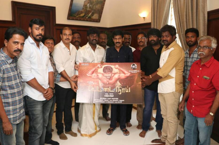 First Look Poster Of RK Suresh's Vettai Nai Released! Tamil News