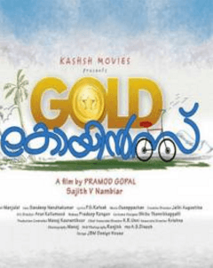 Gold Coins Movie Review Malayalam Movie Review