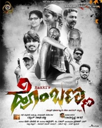 Hombanna  Movie Review Kannada Movie Review