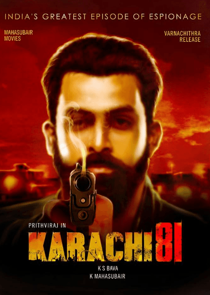 Karachi 81 Movie Review