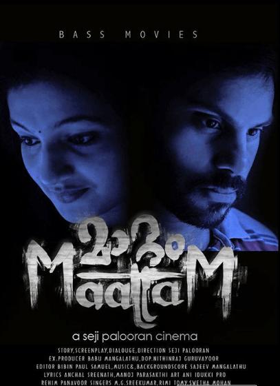 Maattam Movie Review Malayalam Movie Review