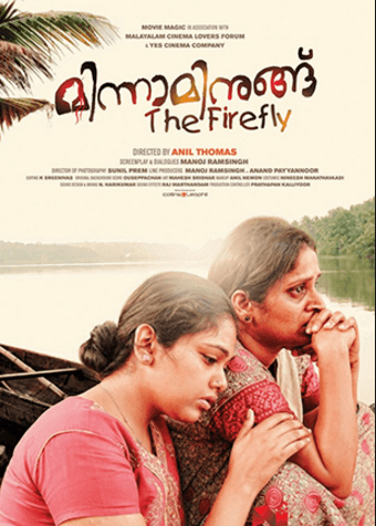 Minnaminungu Movie Review Malayalam Movie Review