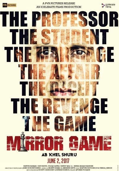 Mirror Game Movie Review