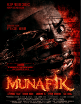 Munafik Movie Review Malayalam Movie Review
