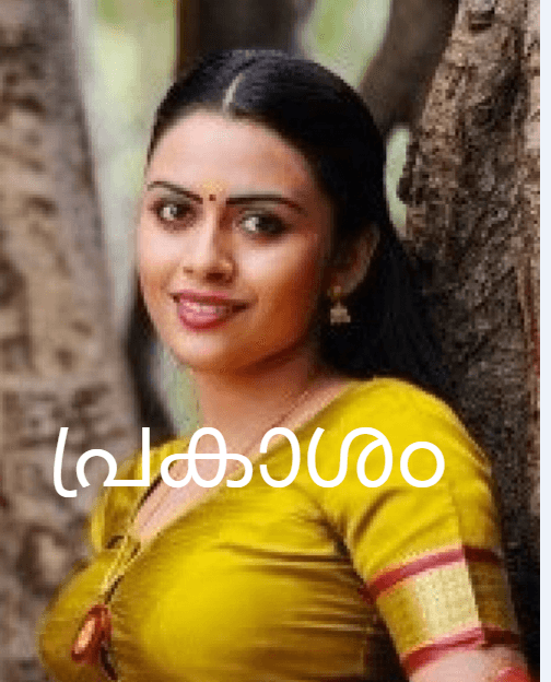 Prakruthi Malayalam Movie Review