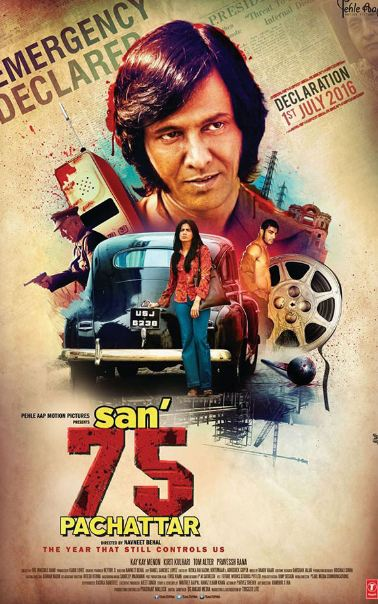 San 75 Pachattar  Movie Rview Hindi Movie Review