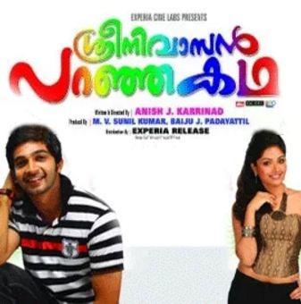 Sreenivasan Paranja Kadha Movie Review Malayalam Movie Review