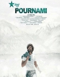 Starring Pournami Movie Review Malayalam Movie Review