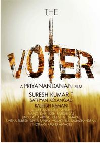 The Voter Movie Review Malayalam Movie Review