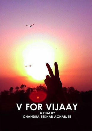 V For Vijaay Movie Review Malayalam Movie Review