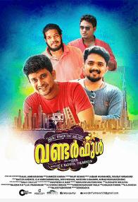 Wonderfull Movie Review Malayalam Movie Review