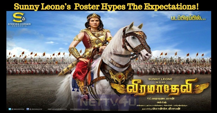 Sunny Leone's Veeramadevi Poster Hypes The Expectations!