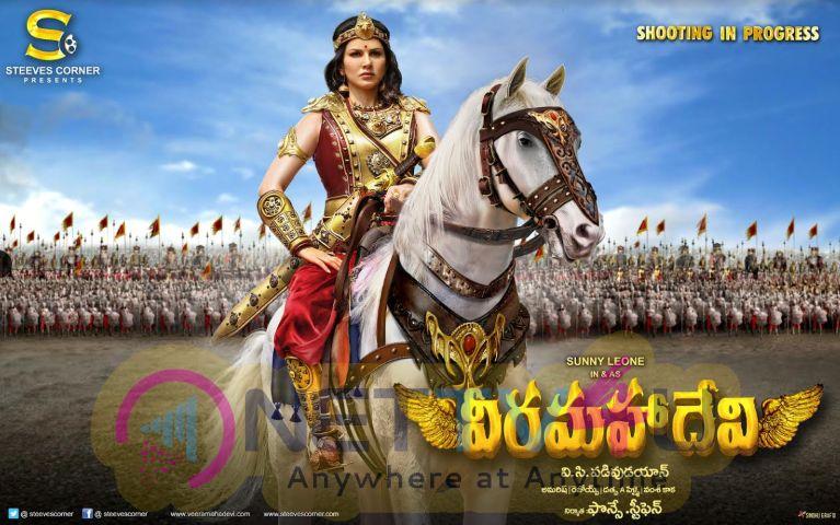 Veeramahadevi SUNNY LEONE Photo And Poster