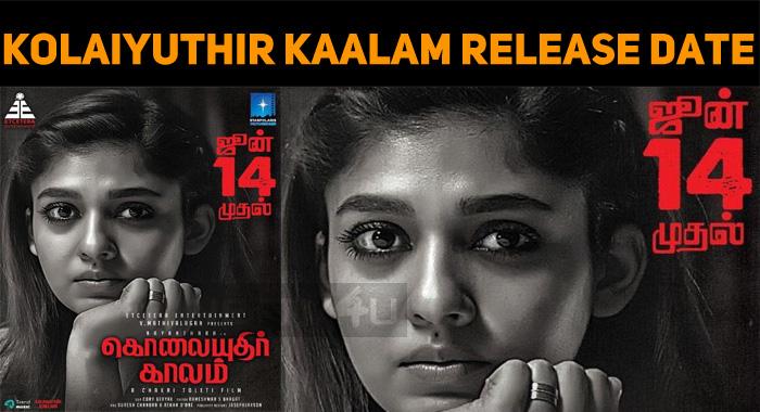 Nayanthara's Kolaiyuthir Kaalam Gets A Release Date!