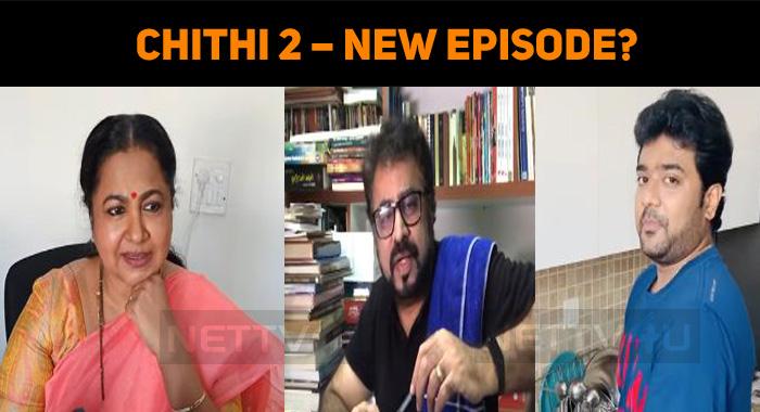 Chithi 2 – New Episode ?