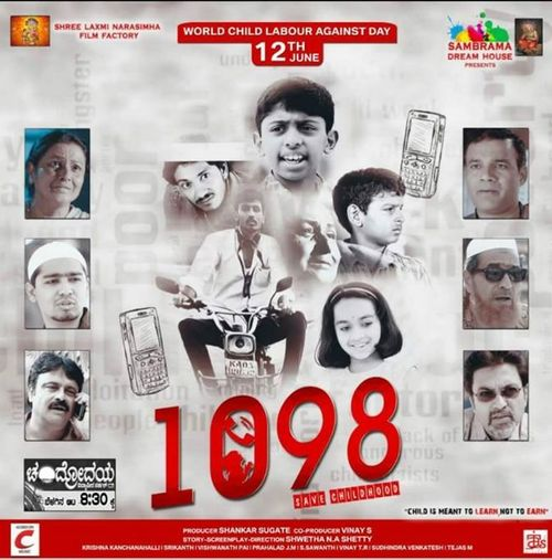 1098 Movie Review English Movie Review
