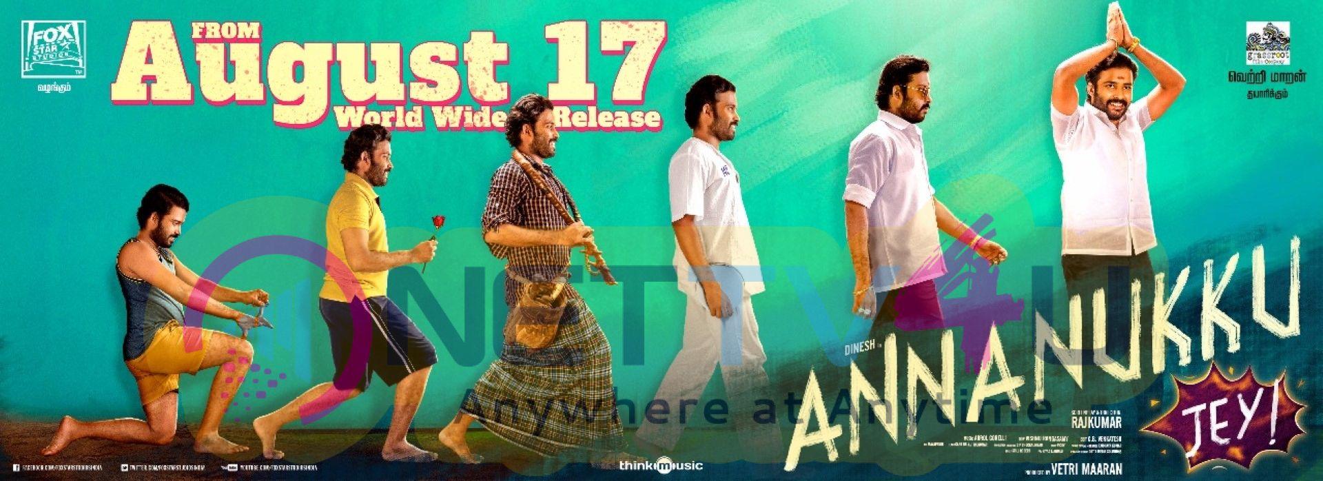 Annanukku Jai Tamil Movie Releasing Worldwide On 17th August Exclusive Posters Tamil Gallery