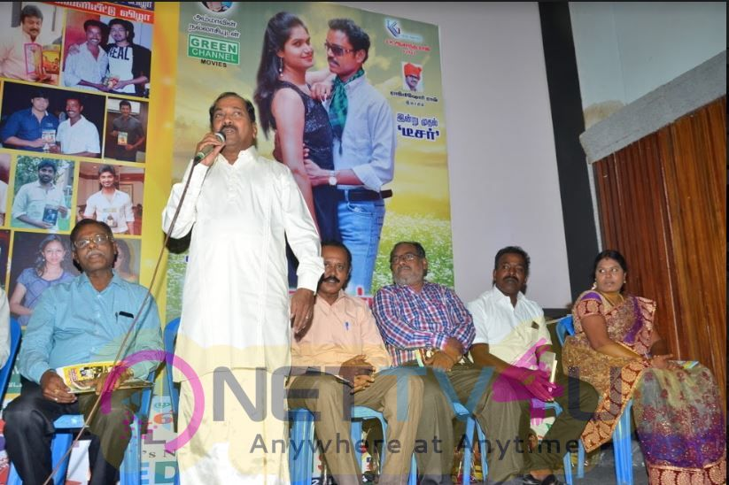 Makkal Thodarpalan Movie Teaser Launch Stills