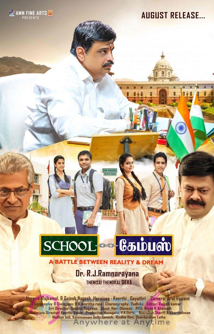 School Campus Tamil Movie News And Stills  Tamil Gallery