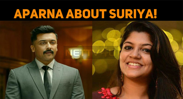 Aparna Balamurali Speaks About Suriya!